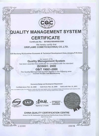 Косметика орифлейм сертификация требуется ли сертификация сувенироной продукции